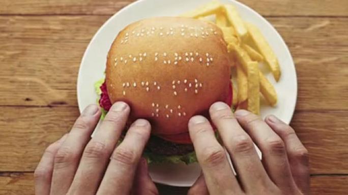 fast-food-un-hamburger-en-braille