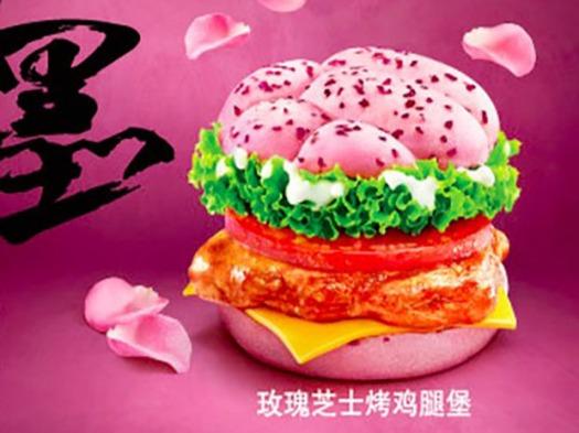 kfc-branding-pink-burger