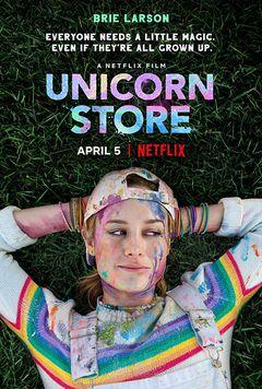 Unicorn_Store